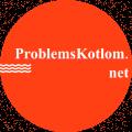 problemskotlom.net