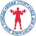 Время Спорта - магазин спортивных тренажеров