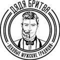 Интернет магазин  Дядя Бритва