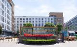Zhejiang Jinghui Cosmetics Share Co.,Ltd