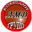 ООО АМД Компани Групп