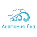 "ООО ""АНАТОМИЯ СНА"""