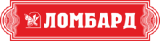 Платина-ломбард