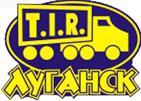TIR-LUGANSK