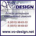ВО Дизайн