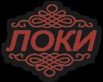 Компания ЛОКИ
