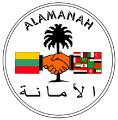 JSC Alamanah