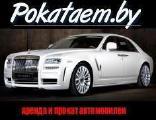 Pokataem.by - прокат, аренда автомобилей с водител