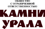 ООО Камни Урала
