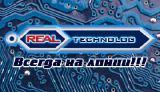 Реал Технолог