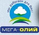 МЕГА-ОЛИЙ