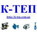 К-ТЕП - насосы, насосное оборудование