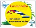 Лечебная косметика Кубы