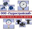 """ООО """"Гидростройснаб"""""""