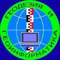 Геодезическая лаборатория МИИТа - геодезические ра