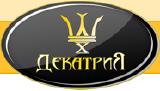 ООО Декатрия