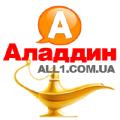 Аладдин - любимый нтернет-магазин