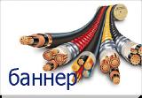 """ООО """"Национальная кабельная компания"""""""