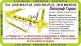 Типография +7(495)5054743. Тиражирование листовок,