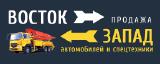 """ООО """"Восток Запад"""""""