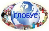 ООО «Глобус»