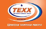 """ОДО """"ТексЦентр"""""""