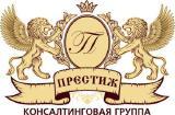 """Консалтинговая группа """"Престиж"""""""