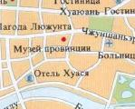 """ООО """"Двин-Тур"""""""