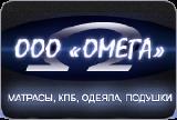 "ООО ""ТК Омега"""