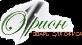 "ООО ""ОРИОН-Р"""