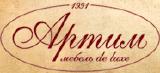 Артим
