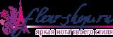 Интернет магазин парфюмерии в Челябинске