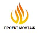 ООО«ПК ПроектМонтаж»