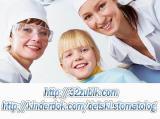 Медицинские услуги, помогающие маленьким пациентам
