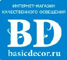Магазин люстр и светильников BasicDecor