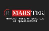 МарсТек- Трикотаж от производителя.