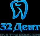 Стоматологическая клиника 32 Дент