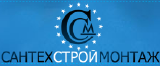 """ООО """"Сантехстроймонтаж"""""""