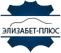 "ООО ""Элизабет плюс"""