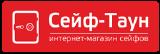 Сейф-таун ИП Кузнецов В.Г.