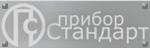 """ООО """"Прибор-Стандарт"""""""
