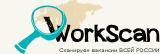 Workscan