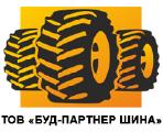 ООО Буд-Партнер Шина