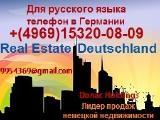Donac Holdings