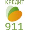 Кредит 911 - срочная помощь в получении кредита по