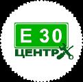 ООО «Е30-Центр»