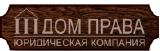 получение ИНН в Москве без регистрации