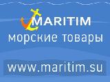 МАРИТИМ.СУ