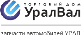 ТД УралВал