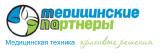 М.П.А. медицинские партнеры